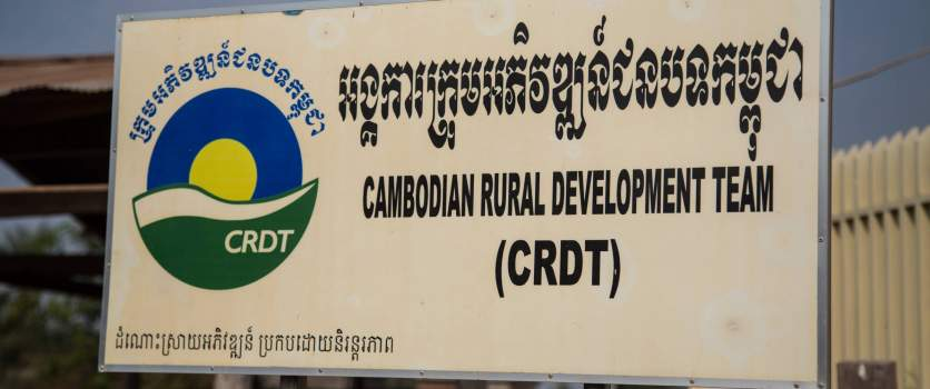 Job Opportunity with Cambodian Rural Development Team