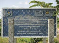 Sambour District's Landfill Site