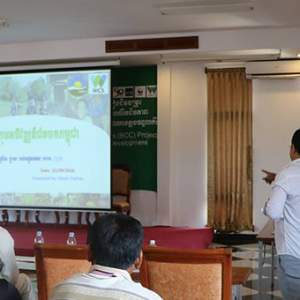 Biodiversity Conservation Workshop
